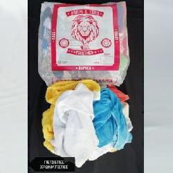 Πετσέτες Χρωματιστές